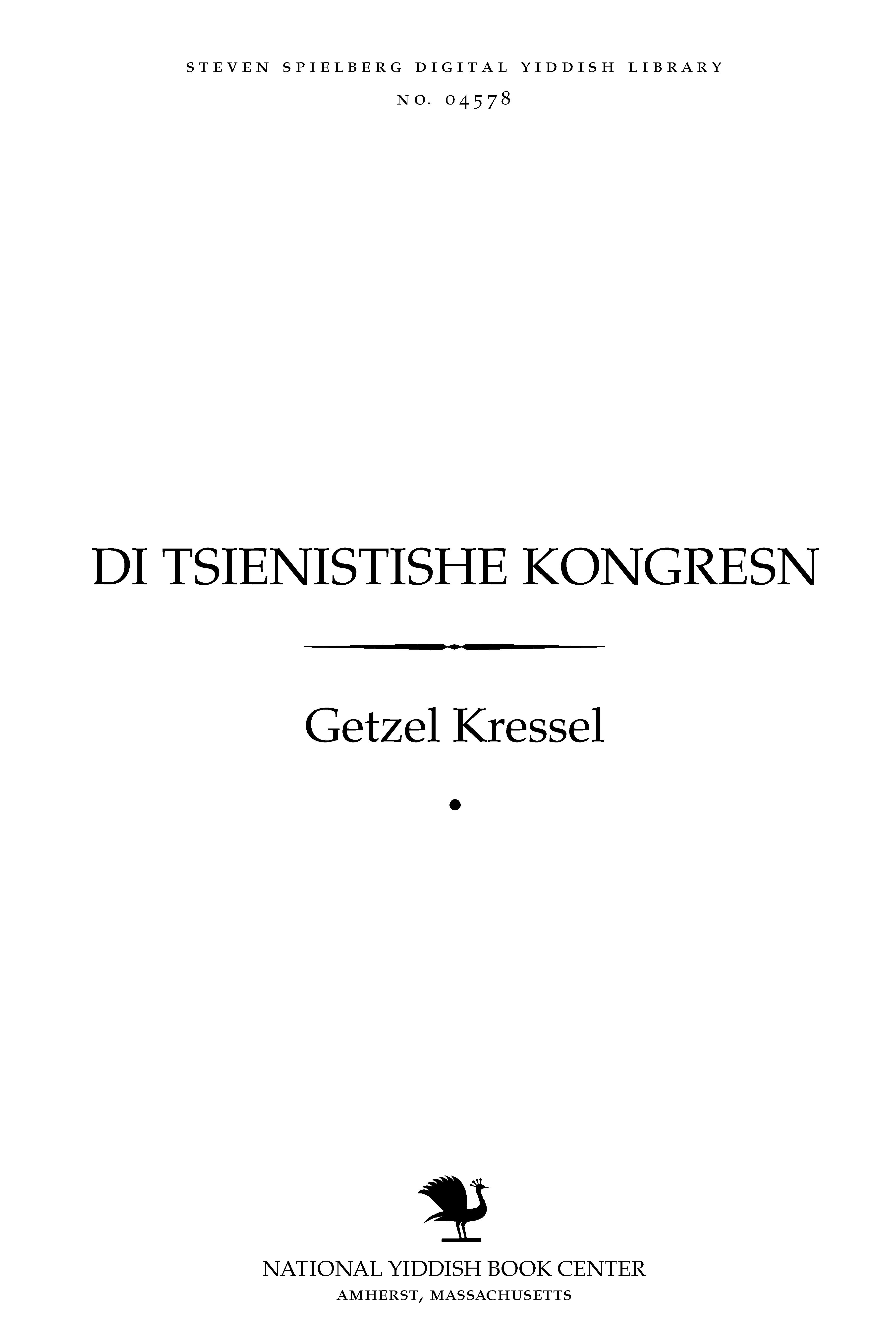 Cover of: Di Tsienisṭishe ḳongresn