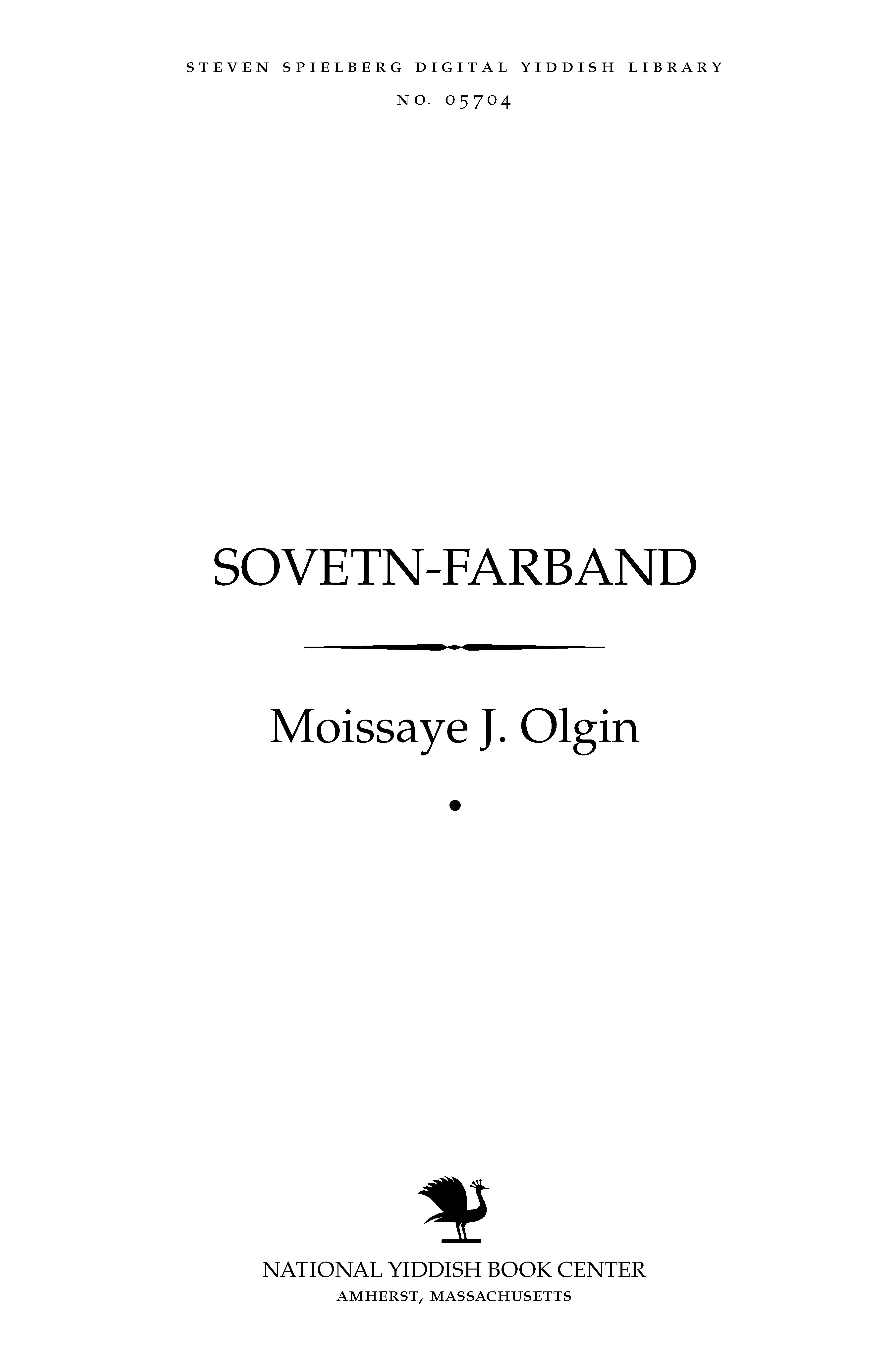 Cover of: Soṿeṭn-farband
