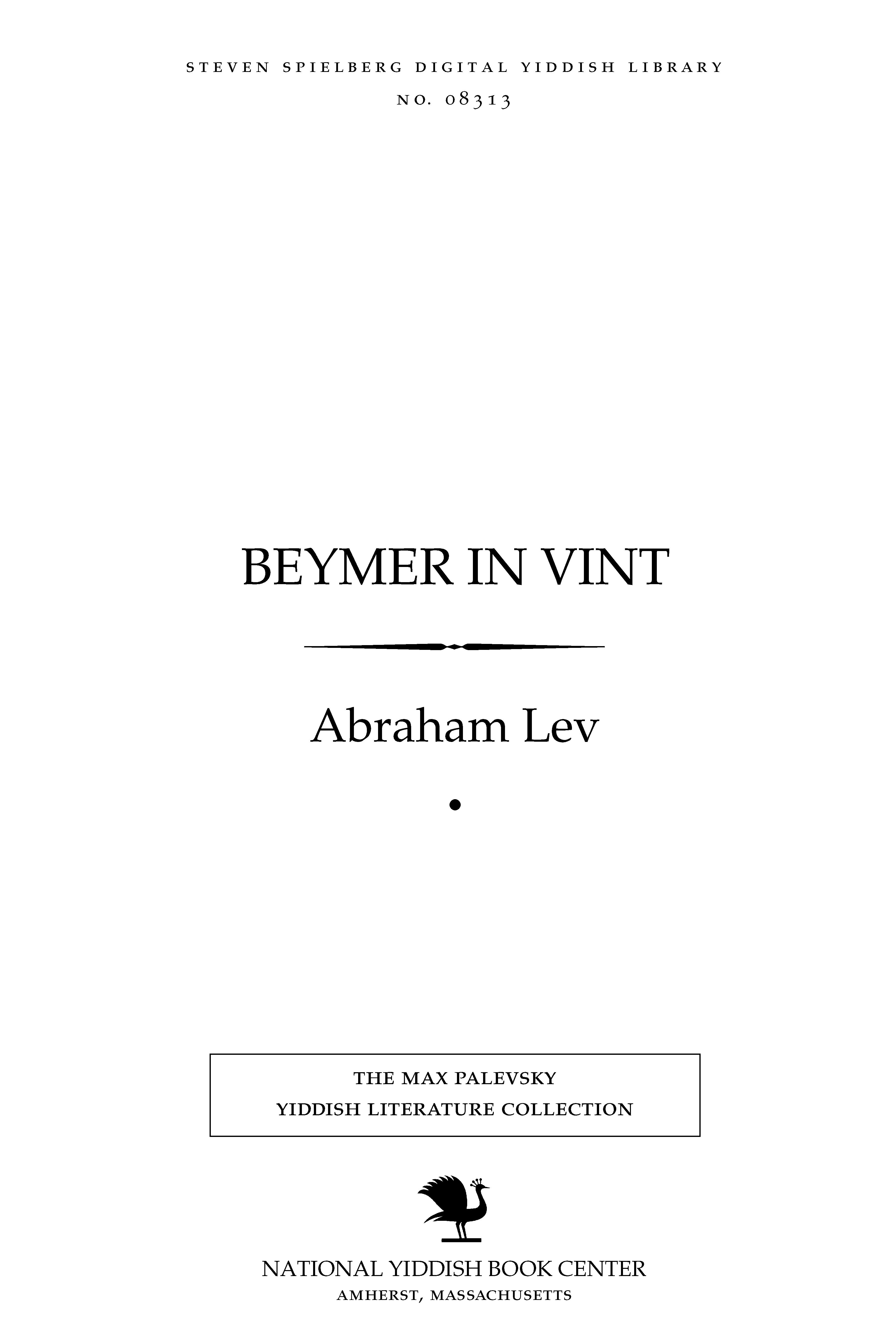 Cover of: Beymer in ṿinṭ: lider un poemes